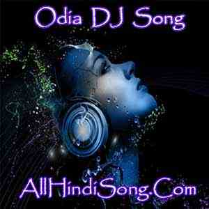 Mu Cuttack Toka Hard Bass Mix Dj Song Mp3 Song.mp3