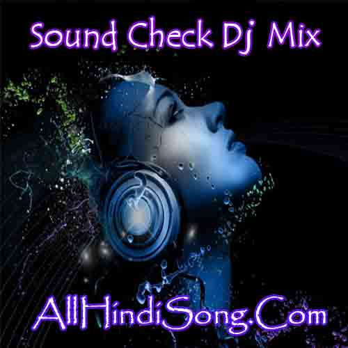 JAGDAMB SOUND CHECK MIX - DJ SUMIT.mp3