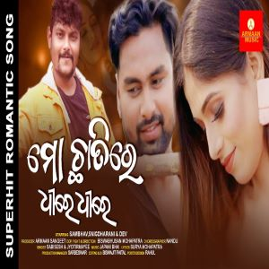 Mo Chatire Dhire Dhire New Odia Album Song.mp3